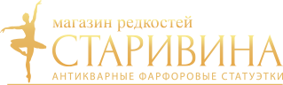 Магазин редкостей Старивина в Мурманске